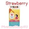 I-KIDs รสสตอเบอร์รี่ สเปรย์สำหรับช่องปากและลำคอ 15mL สูตรอ่อนโยนสำหรับเด็ก ด้วยสารสกัดจากธรรมชาติ เพื่อความชุ่มชื่น และสดชื่นในช่องปาก