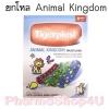 (ยกโหล ราคาส่ง) TIGERPLAST ANIMAL KINGDOM PLASTER 8 ชิ้น ไทเกอร์ พลาส ลายสัตว์ป่าน่ารัก ปิดแผล ได้ทั้งเด็ก และผู้ใหญ่