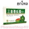 (ยกโหล ราคาส่ง) Sanjin Watermelon Frost Lozenges 12 Tablets ยาอมซานจินซีกวาซวน ยาอมแตงโม ชุ่มคอ บรรเทาอาการเจ็บคอ ต้นตำหรับประเทศจีน