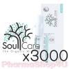 (ซื้อ3000 ราคาตัวแทน GM) ราคาปลีก ราคาส่ง SoulCare Serum Booster 10mL By Soul Skin โซลแคร์ เซรั่ม เซรั่มรกกุหลาบ จากโซลสกิน