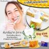 5 หลอด ยาสีฟัน พรอพโพลิส นูโบลิค Propolis Nubolic Toothpaste นำเข้าจากออสเตรเลีย ดับกลิ่นปากอยู่หมัด อัดแน่นด้วยสมุนไพร และสารสกัดบำรุงฟัน พรีเมียมคุณภาพสูง ของแท้ ส่งฟรี EMS