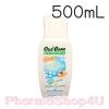 Oxe Cure Body Wash pH5.5 500mL เจลอาบน้ำสำหรับผู้มีปัญหาสิว ผิวแพ้ง่าย ป้องกันการอักเสบของสิว บริเวณแผ่นหลัง ลำตัว หน้าอก โชว์หลังได้ไม่ขายหน้า