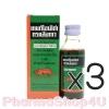 (ซื้อ3 ราคาพิเศษ) ยาแก้ไอน้ำดำ ตราเสือดาว 60 mL บรรเทาอาการไอ ขับเสมหะ