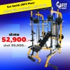 Set Smith Machine รุ่น NF3 Plus 120 kg