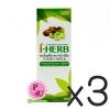 (ซื้อ3 ราคาพิเศษ) i-Herb ไอ-เฮิร์บ ยาน้ำสมุนไพร 60mL บรรเทาอาการไอ ขับเสมหะ ด้วยสมอพิเภก มะขามป้อม สมอไทย ชะเอมเทศ