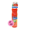 Vitara Body Mist Sunscreen Spray SPF 50+ 100mL ไวทาร่า บอดี้ ซันสกรีน กันแดดสูตรน้ำ เนื้อใส แห้งไว ไม่เหนียวตัว ป้องกัน UVA/UVB