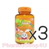 (ซื้อ3 ราคาพิเศษ) Veggie Gummy Vitamin C (Maxxlife) 120 g. วุ้นเจลาตินสำเร็จรูปผสมผักรวม 5 ชนิ และวิตามินซี กลิ่นผลไม้รวม