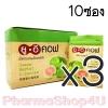 (ซื้อ3 ราคาพิเศษ) (10ซอง) UECOF Guava Herbal lozenges 8G เม็ดอมสมุนไพรฝรั่ง ชูการ์ฟรี ช่วยทำให้ชุ่มคอ ลดการระคายคอ ลดกลิ่นปาก ทำให้สดชื่น