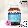 (ซื้อ3 ราคาพิเศษ) Blackmores Odourless Fish Oil Mini Caps 60 เม็ด แบลคมอร์ส โอเดอร์เลส ฟิช ออยล์ มินิแคป สูตรน้ำมันปลาเม็ดเล็ก กินง่าย ไร้กลิ่นคาว