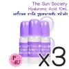 (ซื้อ3 ราคาพิเศษ) The Sun Society Hyaluronic acid 10mL ไฮยารูรอนเข้มข้น หัวเชื้อไฮยาลูรอน ลดริ้วรอย ขาวใส กระชับรูขุมขน
