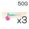 (ซื้อ3 ราคาพิเศษ) BABYDEX-A ผลิตภัณฑ์บำรุงผิวสำหรับเด็กทารก 50G เบบี้เด็กซ์-เอ ครีมบำรุงผิวผ้าอ้อมเด็ก ผสานวิตามินจากธรรมชาติ