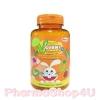 Veggie Gummy Vitamin C (Maxxlife) 120 g. วุ้นเจลาตินสำเร็จรูปผสมผักรวม 5 ชนิ และวิตามินซี กลิ่นผลไม้รวม