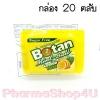 Botan Mint Ball LEMON MINT 20ตลับ/กล่อง โบตันมิ้น บอล เลมอน มิ้น ลมหายใจสะอาด หอมสดชื่น