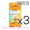 (ซื้อ3 ราคาพิเศษ) Ausway Royal Jelly 1,000 mg 365 เม็ด ออสเวย์ รอยัล เจลลี่ ฟื้นฟูเซลล์ คงความ อ่อนเยาว์และความสวย กระตุ้นคอลลาเจน