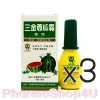 (ซื้อ3 ราคาพิเศษ) Sanjin Watermelon Frost Insufflations 3G ยาเป่าคอซานจินซีกวาซวน ยาเป่าคอแตงโม แก้ปาก ลิ้น เป็นแผล ต้นตำหรับประเทศจีน