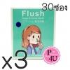 (ซื้อ3 ราคาพิเศษ) Flush เกลือล้างจมูก กล่อง 30 ซอง เกลือสะอาด พร้อมผสมน้ำ พร้อมล้างจมูก