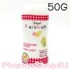 (Floral Sweet) Reiscare ไร้ซแคร์ แป้งเด็ก ไม่มีทัลคัม 50G ผลิตจากแป้งข้าวเจ้า ที่ผ่านการฆ่าเชื้อ จึงปลอดภัย สะอาด ไม่ก็ให้เกิดอาการแพ้จาก Talcum