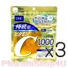 ***หมด*** (ซื้อ3 ราคาพิเศษ) (ถุงทอง) DHC Vitamin C Buffered 30 วัน ดี เอช ซี วิตามินซี แบบเม็ด ไม่กัดกระเพาะ ค่อยๆ ปลดปล่อย ตลอดวัน สวยใส ตลอดไป