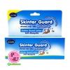 Skinter Guard Lotion Anti Mosquito 20 ml สกินเตอร์ การ์ด โลชั่น แอนตี้ มอสคีโต้ โลชั่นสูตรป้องกันยุง
