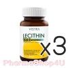 (ซื้อ3 ราคาพิเศษ) Vistra Lecithin 1200 mg. Plus Vitamin E 45 แคปซูล วิสทร้า เลซิติน เหมาะสำหรับผู้ที่ต้องการพัฒนาสมอง และความจำ บำรุงตับ ควบคุมระดับคอเลสเตอรอล