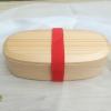 New Obaru Shiraki Hamlock bento box กล่องข้าวญี่ปุ่นทรงรียาวสีไม้ 1 ชั้น