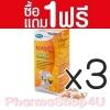 (ซื้อ 3แถม3 ราคาพิเศษ) MEGA We Care Nat C Yummy Gummyz 50ชิ้น วิตามินซีเสริม สำหรับเด็กๆ ทานง่าย อร่อย มีประโยชน์