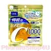 (ถุงทอง) DHC Vitamin C Buffered 30 วัน ดี เอช ซี วิตามินซี แบบเม็ด ไม่กัดกระเพาะ ค่อยๆ ปลดปล่อย ตลอดวัน สวยใส ตลอดไป
