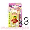 (ซื้อ3 ราคาพิเศษ) อุปกรณ์ดูดน้ำมูก จากญี่ปุ่น 1 ชิ้น ใช้ง่าย ทำความสะอาดง่าย ใช้แรงดูดจากคุณพ่อ คุณแม่