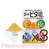 (ซื้อ3 ราคาพิเศษ) (สีเหลือง) Rohto Cool Vita 40 Alpha Eyedrops 12mL น้ำตาเทียม โรโตะ สูตรเย็นระดับ3 ผสมวิตามินE, B6, Na บำรุงตาที่อ่อนล้าให้สะอาดชุ่มชื่น เย็นชื่นใจ