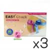 (ซื้อ3 ราคาพิเศษ) Easy Check Ovulation (LH) Test 1 กล่อง ตรวจระยะไข่ตก แม่นยำมากกว่า 99% แบบจุ่ม 5 ชิ้น แถมตรวจตั้งครรภ์ 1 ชิ้น