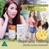 3 กระปุกใหญ่ (365 เม็ด) นมผึ้ง นูโบลิค Nubolic Royal jelly สดจากออสเตรเลีย พรีเมียมคุณภาพสูง ส่งฟรี EMS