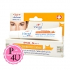 (BEIGE) VIN21 Facial Sunblock Cream SPF50/PA+++ 15 mL วิน21 เฟเชียล ซันบล็อค ครีม เอส พี เอฟ 50 / พีเอ+++ ช่วยป้องกันฝ้า และริ้วรอย