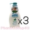 (ซื้อ3 ราคาพิเศษ) Babini Organic Omega Soothing Lotion 300mL เบบินี่ ออร์แกนิค โอเมก้า ซูทธิ้ง โลชั่น โลชั่นเข้มข้น ช่วยให้ผิวเนียนนุ่ม ชุ่มชื่น