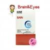 BAIN Nutri Master บำรุงสมองและดวงตา DHA70% 30 แคปซูล เบน นูทริมาสเตอร์ (Nutrimaster) ลดบรรเทาและป้องกัน อาการหลงๆ ลืมๆ และภาวะสมองเสื่อม