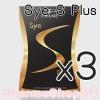 (ซื้อ3 ราคาพิเศษ) Chame Sye S Plus 10ซอง ชาเม่ ซาย เอส พลัส อาหารเสริมลดน้ำหนักสูตรเร่งด่วน สำหรับผู้ที่ดื้อยา ดักจับแป้ง น้ำตาล และไขมัน เร่งการเผาผลาญ