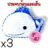 (ซื้อ3 ราคาพิเศษ) (ปลาวาฬ) KENKOU COLD&HOT PACK 1 ชิ้น อุปกรณ์ประคบร้อน และประคบเย็นเคนโกะ น่ารักสดใส สไตล์วัยรุ่น