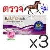 (ซื้อ3 ราคาพิเศษ) Easy Check Methamphetamine Test strip 1 ชิ้น ตรวจยาบ้า ยาม้า แบบจุ่ม แม่นยำ ใช้ง่าย แค่ฉี่เป็น