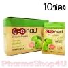(10ซอง) UECOF Guava Herbal lozenges 8G เม็ดอมสมุนไพรฝรั่ง ชูการ์ฟรี ช่วยทำให้ชุ่มคอ ลดการระคายคอ ลดกลิ่นปาก ทำให้สดชื่น