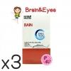 (ซื้อ3 ราคาพิศษ) BAIN Nutri Master บำรุงสมองและดวงตา DHA70% 30 แคปซูล เบน นูทริมาสเตอร์ (Nutrimaster) ลดบรรเทาและป้องกัน อาการหลงๆ ลืมๆ และภาวะสมองเสื่อม