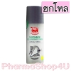 (ยกโหล ราคาส่ง) Taoyeablok Charcoal Formular 30 G (ชาร์โคล) เต่าเหยียบโลก ผงโรยเท้า มาจากธรรมชาติ ดูดกลิ่นอับชื้น ปกป้องนาน