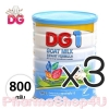 (ซื้อ3 ราคาพิเศษ) DG1 ดีจี1 นมแพะชนิดผง 800G สูตร 1 เหมาะสำหรับเด็กทารกแรกเกิด - 1 ปี