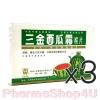 (ซื้อ3 ราคาพิเศษ) Sanjin Watermelon Frost Lozenges 12 Tablets ยาอมซานจินซีกวาซวน ยาอมแตงโม ชุ่มคอ บรรเทาอาการเจ็บคอ ต้นตำหรับประเทศจีน