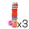 (ซื้อ3 ราคาพิเศษ) Vitara Body Mist Sunscreen Spray SPF 50+ 100mL ไวทาร่า บอดี้ ซันสกรีน กันแดดสูตรน้ำ เนื้อใส แห้งไว ไม่เหนียวตัว ป้องกัน UVA/UVB