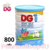 DG1 ดีจี1 นมแพะชนิดผง 800G สูตร 1 เหมาะสำหรับเด็กทารกแรกเกิด - 1 ปี