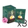 (ซื้อ3 ราคาพิเศษ) Green Cafe Slen Premium Green Coffee 15gx10 ซอง กาแฟลดน้ำหนัก ควบคุมน้ำหนัก กาแฟ Pharmahof
