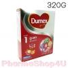 DUMEX ดูเม็กซ์ นมผง ดูแลค 320 กรัม มีดีเอชเอและเออาร์เอ มีวิตามินเอ ช่วยในการมองเห็น มีใยอาหาร
