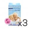 (ซื้อ3 ราคาพิเศษ) Denti-Fix เด็นติ-ฟิกซ์ 12 เม็ด เม็ดฟู่ทำความสะอาดฟันฟลอม สูตรเดียวกับ Polident