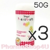 (ซื้อ3 ราคาพิเศษ) (Floral Sweet) Reiscare ไร้ซแคร์ แป้งเด็ก ไม่มีทัลคัม 50G ผลิตจากแป้งข้าวเจ้า ที่ผ่านการฆ่าเชื้อ จึงปลอดภัย สะอาด ไม่ก็ให้เกิดอาการแพ้จาก Talcum