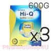 (ซื้อ3 ราคาพิเศษ) สูตร2 นมผง Hi-Q Super Gold 6เดือน-3ปี 600 กรัม ไฮคิว ซูเปอร์โกลด์ ซินไบโอโพรเทก Synbio ProteQ มี GOS/LcFOS, DHA ARA