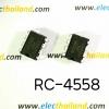 JRC4558 JRC4558D 4558 DIP-8
